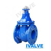Quality Metal Seated Gate Valve wholesale