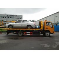 China Durable Occasion Recovery Wrecker Tow Truck With 3 Ton , Boom And Lifting Separated Type factory