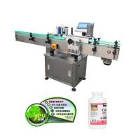 Buy cheap Automatic Vertical Plastic Glass Bottle Labeling Machine For Beverage from wholesalers
