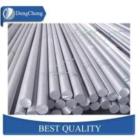 China Non Polished 7075 Aluminium Round Bar 100-6000mm Length Punched Plate Use factory