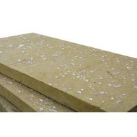 Buy cheap Eco Friendly Exterior Wall Rock Wool Insulation Materials For Walls from Wholesalers
