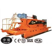Buy cheap See all categories Impeller Coal Feeder from Wholesalers
