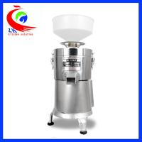 Buy cheap Commercial stainless steel soybean grinding machine tofu making machine from Wholesalers