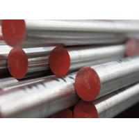 Buy cheap Heat Treatment 201 Stainless Steel Round Bar Easy Bending Tisco Lisco from Wholesalers