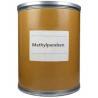 Buy cheap CAS 99-76-3 Methylparaben Natural Food Preservatives from wholesalers