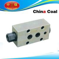 Buy cheap FDY320/50 type liquid control valve from Wholesalers