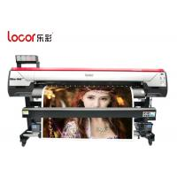 Buy cheap Industrial Digital Printing Machines , Large Format Sublimation Printer DX5 Printhead from Wholesalers