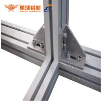 China anodized aluminum profile bracket for 6mm, 8mm, 10mm slot profile & workshop workbenc aluminum I bracket factory