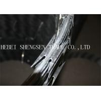 Buy cheap Heavy Protecting Razor Barbed Wire , Concertina Razor Blade Barbed Wire from Wholesalers