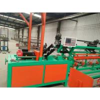 Buy cheap PLC Single / Double Wire Chain Link Fence Machine Easy Operating Green Color from Wholesalers