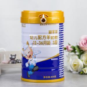 China 6 Months Age 800g/Tin Baby Formula Goat Milk Powder factory