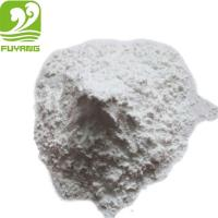 China various food grade and industrial grade modified starch manufacturer factory