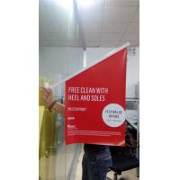 Buy cheap Custom Outdoor Wall Hanging Flags PVC Printed For Advertising Show from Wholesalers