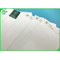 Buy cheap FSC 80gsm - 350gsm Couche Paper C2S Glossy Art Card Board in Ream Package from wholesalers