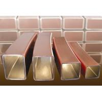 Buy cheap square copper tube mould,90*90 with popular prices on sale made in china for export with low price and high quality from Wholesalers