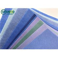 Buy cheap SMMS PP Spunbond Non Woven Fabric Tear Resistant For Surgical Gowns Lab Coats from wholesalers