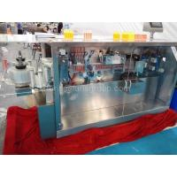 China 2 Filling Nozzles Ampoule Tube Forming Filling Sealing Machine Filling Volume 1-50ml on sale