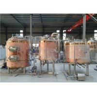 China Customized Copper Nano Beer Making Equipment 100L 200L 300L With PLC Control Cabin factory
