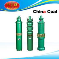 Buy cheap QS water wet submersible pump from Wholesalers
