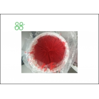 Buy cheap CCC Ethephon 5% QJ Plant Fungicide CAS 16672-87-0 from wholesalers