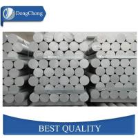 China Anti - Rust Natural Aluminium Solid Bar ISO Standard For Military Use factory