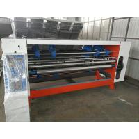 Buy cheap OEM Rotary Slotting Machine Slotting And Creasing Joint Movement By Motor from Wholesalers