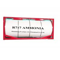 Buy cheap Liquid Ammonia Refrigerant R717 NH3 For Refrigeration Plant HS Code 2814100000 from Wholesalers