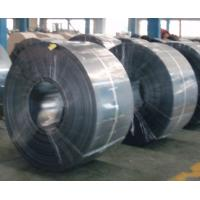 Buy cheap Cooler , Welding Pipe Cold Rolled Steel Strip C Channel Rims Continous Black from wholesalers