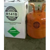 Buy cheap R141b with msds , cleaning agents r141b from Wholesalers