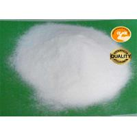 Buy cheap Nutritional Supplyment White BCAA Hydrolyzed Keratin Powder CAS 69430 36 0 from Wholesalers