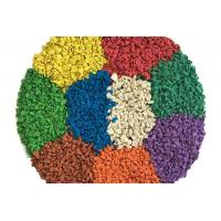 China High Flexibility EPDM Rubber Granules For Environmental Protection Material factory