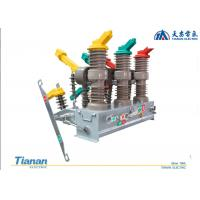Buy cheap Outdoor Column High Voltage Circuit Breaker , Three Phase Circuit Breaker Pole - Mounted from Wholesalers