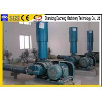 Buy cheap Petrochemical Industrial Air Blower With 75.14-77.55m3/M Large Capacity from wholesalers