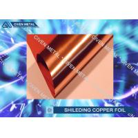 China Single Side Shiny Surface 9um Copper Shielding Foil For MRI Room factory