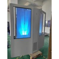 China IP65 Waterproof Outdoor Digital Signage 43'' Anti Dust With Double Sided LCD Screen factory