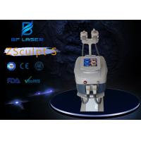 Buy cheap Cryolipolysis Body Slimming Machine , Coolsculpting Fat Removal Machine For Weight Loss from Wholesalers