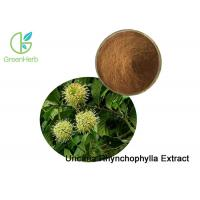 Buy cheap Brown Plant Extract Powder Uncaria Rhynchophylla Extract Reduce Arthritis from Wholesalers