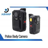 Buy cheap Wireless Should Police Officers Wear Body Cameras With Password Protection from Wholesalers