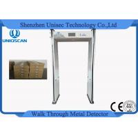 Buy cheap Portable Stable Quality Digital Metal Detector / Exhibition Security Check Body 18 Zone from wholesalers