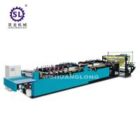 China Stand Up Zipper Pouch Bag Making Machine Three Side Sealing Laminated Film Material factory
