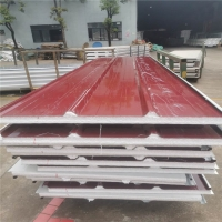 Buy cheap eps sandwich panel 50mm and 75mm thickness with B1 grade fire protection for from wholesalers
