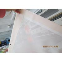 Buy cheap Uv Resistant Outdoor PVC Banners , Fence Wraps Custom Flags And Banners from Wholesalers