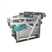 China Low Moisture Content Belt Filter Press DYL B Serial Low Power Consumption factory