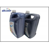 Buy cheap High Resolution Eco Seiko Solvent Ink For Solvent Printing Machine from wholesalers