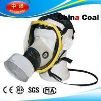 Buy cheap Activated Carbon for Gas Mask from Wholesalers