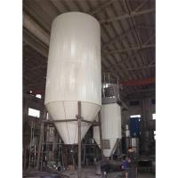 China Food spray dryer on sale