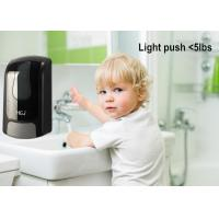 Buy cheap 1000ml Wall Mounted Kids Hand Soap Dispenser Refillable For Kindergarten from Wholesalers