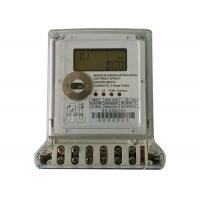 Buy cheap Anti Tamper Digital Power Meter Two Phase Three Wires Electric Watt Hour Meter from Wholesalers