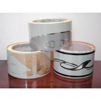 Buy cheap PET Hot Stamped Foil from wholesalers