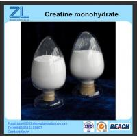 China Creatine monohydrate on sale